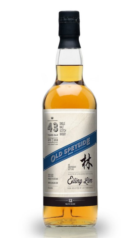 Old Speyside 1973/2016, 43yo, 47.8%, 12th Release, 118 bottles only